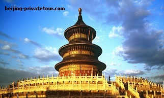 Half Day Temple of Heaven Private Tour