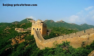 Mysterious Simatai Great Wall and Beijing City 4-Day Private Tour Package
