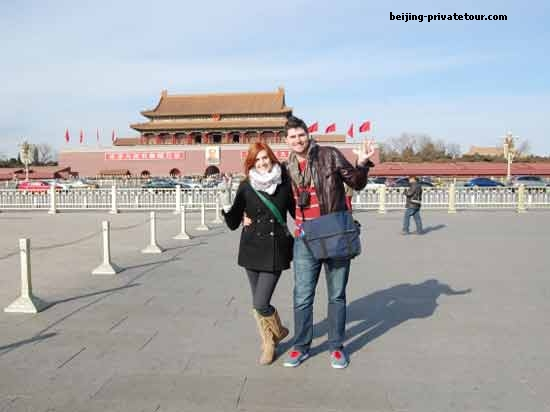 Welcome to Beijing Tour Package or Beijing Private Tour